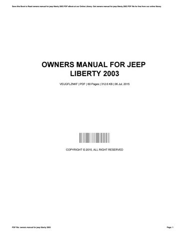 2003 jeep liberty owners manual free